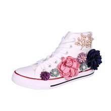 White High Top Canvas Shoes Women Shoes Women Sneakers New Korean Wild Flowers Pearl Lace Up Shoes Womens Shoes Woman Trainers moxxy leopard shoes woman print flats casual shoes woman lace up golden canvas shoes trainers high top winter sneakers women