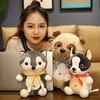 Cartoon ��������� Animal Bulldog Husky Pekingese Dog Bouledogue Felpa Plush Toy Pillow Filled Full and Undeformed Home Decoration Gift