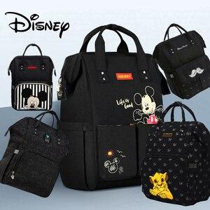 Image 1 - Disney Diaper Bag Backpack For Moms Baby Bag Maternity For Baby Care Nappy Bag Travel Stroller USB Heating Send Free 1Piar Hooks