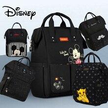 Disney Windel Tasche Rucksack Für Mütter Baby Tasche Mutterschaft Für Baby Pflege Windel Tasche Kinderwagen Reise USB Heizung Senden Freies 1Piar Haken