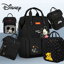 Сумка для подгузников Disney, рюкзак для мам, Детская сумка для ухода за ребенком, дорожная коляска с USB подогревом, с 1 крючком