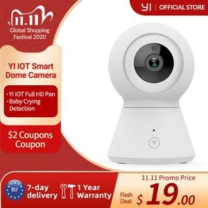 Image 1 - สมาร์ทกล้องโดม1080P PoweredโดยYI Pan/Tilt/Zoomไร้สายWi Fi IP Cam Security YI Cloud