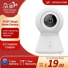 Akıllı Dome kamera 1080p tarafından desteklenen YI Pan/Tilt/Zoom kablosuz Wi Fi IP kamera güvenlik gözetim kamera YI bulut