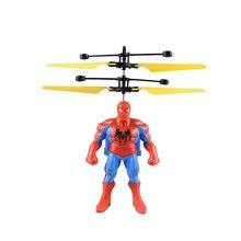 16cm marvel avengers sensor de suspensão boneca spiderman batman superman hulk suspensão sensor voando boneca brinquedo presente das crianças