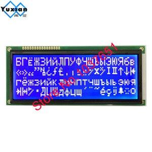 Image 5 - big large character 2004 20*4  Russian cyrillic Font lcd display panel  BLUE green screen 5V 146*62.5mm LC2042 1pcs free ship