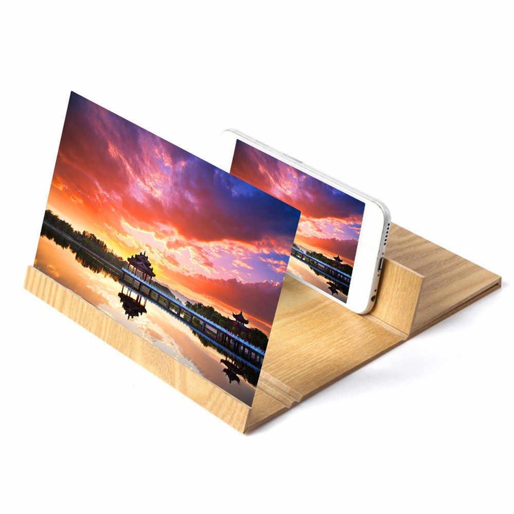 12 'عالية الوضوح حامل هاتف المحمول شاشة مكبر للصوت مع الخشب الحبوب حامل دعم المضادة للإشعاع أصحاب 2019 نمط جديد
