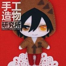 Anime anjos da morte zack diy brinquedo artesanal pendurado boneca de pelúcia satsuriku nenhum tenshi zark pendurado chaveiro materiais como um presente
