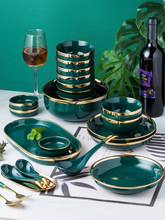 Emerald Green Keramische Goud Inlay Westerse Voedsel Steak Pasta Vis Plaat Salade Soep Rijstkom Kruiden Schotel Porselein Servies Set(China)