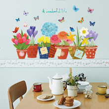 Potted Flowers Flower Wall Stickers Color English Butterfly Wall Stickers Living Room Bedroom Background Stickers