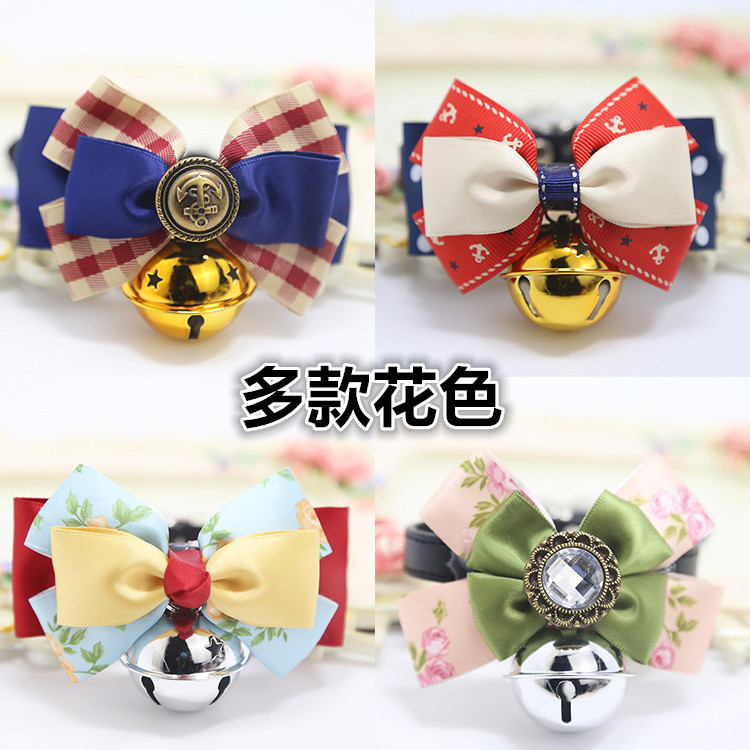 Mary Pet Dog Bow Tie Teddy Bow Cat Bell Neck Ring Accessories Handsome Gentleman Bichon