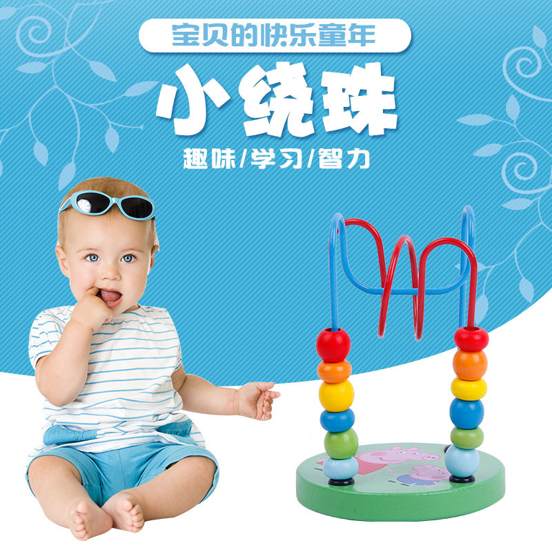 Children Early Childhood Educational Toy CHILDREN'S Wooden Small Bead-stringing Toy Beaded Bracelet Bead-stringing Toy Building