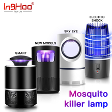 IngHoo LED mosquito light UV mosquito lamp no radiation mosquito lamp home mosquito lamp suitable for pregnant women and babies