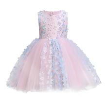 Girl Dress for Baby Baptismal dress infant petal elegant Flower Girls Wedding Dresses tutu princess Toddler Baby Girl Dress