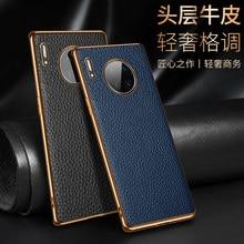 Coque de Protection complète en cuir véritable pour Huawei Mate 30 Pro, étui résistant aux chocs, couverture arrière rigide pour PC, 360