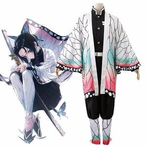 Anime Demon Slayer Kimetsu no Yaiba Kochou Shinobu Cosplay Costume Women Kimono Uniforms Halloween Carnaval Party costume Wig(China)