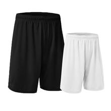 Ультра-светильник Спортивные шорты баскетбол, для занятий в спортивном зале тренировочные спортивные трусы для мужчин, для пробежки, для бе...