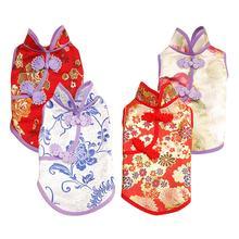 Одежда Чонсам для домашних животных парчовый анемон в китайском