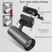 COB LED Track Light 12W 20W 30W Rail Lamp Indoor Lighting Angle Adjustable Spotlight Clothing Store home AC 220V 240V
