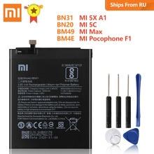 שיאו Mi המקורי החלפת סוללה BN31 BN20 BM49 BM4E עבור Xiaomi Mi 5X Mi5X A1 Redmi הערה 5A Mi 5C mi Max Mi Pocophone F1