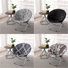 Sunbathing Round Saucer Moon Chair Cover Spandex Chair Covers Elastic Washable Fishing Chair Seat Protector Slipcovers Protector