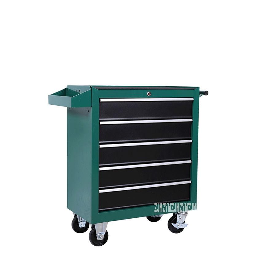 DA-25 5 ящик для хранения инструментов тележка мастерской аппаратные средства мобильный многофункциональный автомобильный Ремонт Техническое обслуживание инструментарий шкаф - Цвет: C