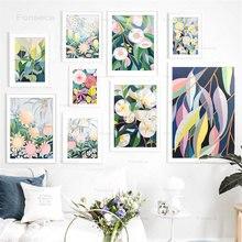 Абстрактные цветные Цветочные листья минималистская настенная
