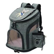 Уличная Сумка-переноска для собак, передняя сумка, новинка, два плеча, портативный рюкзак для путешествий, сетчатый рюкзак, голова