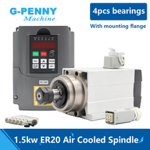 Шпиндель с воздушным охлаждением 1,5 кВт ER20 квадратного типа с фланцевым воздушным охлаждением 4 шт. подшипников 0,01 мм точность & HY 1,5 кВт инвертор/VFD