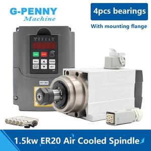 Image 1 - 1.5kW ER20 Air Cooledมอเตอร์แกนสแควร์ประเภทหน้าแปลนAir Coolingแบริ่ง 4 pcs 0.01 มม.& HY 1.5kWอินเวอร์เตอร์/VFD