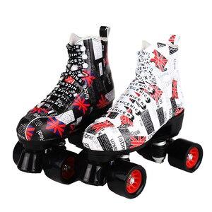 Двухрядные роликовые туфли из искусственной кожи с принтом, с черным или блестящим колесом из искусственной кожи, для взрослых, мужчин и жен...