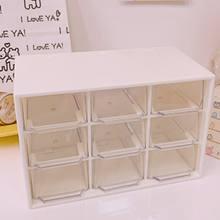 Пылезащитный ящик с шестью отделениями Настольный для хранения