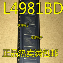 Free shipping 10pcs L4981BD SOP20 L4981B SOP-20 L4981 SOP L4981AD   Brand new original free shipping 20pcs tm1620 1620 sop20 tm original authentic and new