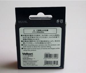 Image 5 - Velbon QB 46 Quick Release Plate for EX 430/440/444/530/540/630/640,FHD 53D EX Series Tripods