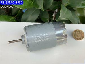 Image 2 - マブチ RS 555PC 3550 DC 12V 〜 30V 18V 24V 9600RPM マイクロ RS 555 カーボンブラシモータ ss