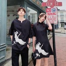 Традиционное японское кимоно модное кимоно в традиционном стиле платье вышивка черный китайский костюм Тан пара азиатская одежда SL1334