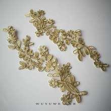 4Pcs Gold Venise Guipure Cording Flower Lace Applique Trim Patch Wedding Dress Sewing Lace Patch Decoration DIY 22X8cm