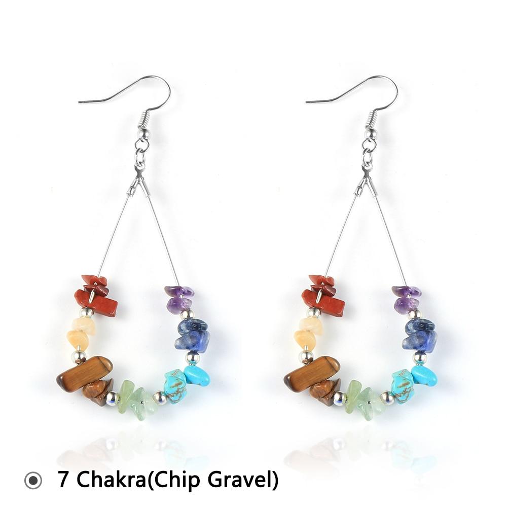 0165 Chip Gravel