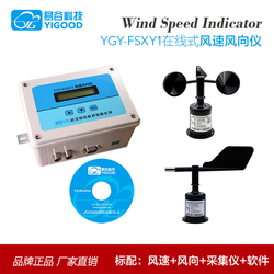 Anemometer Wind Speed and Direction Test Sensor Wind Speed Indicator Anemometer