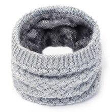 Вязаный шарф для женщин и мужчин, толстая балаклава флисовая подкладка, зимний Снуд шарф, шерсть, эластичное детское кольцо-ошейник, шарфы,зимой в россии может удерживать тепло