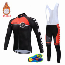2019 hot sale fleece Jersey long-sleeved Jersey riding bib set bicycle cycling suit cycling clothing limited men sleeve bicicletas riding suit long 2017 new summer sleeved male bicycle for jersey