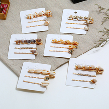 HOCOLE Fashion Imitation Pearl Barrettes Metal Hair Clips Conch Hairpins For Women Hair Styling Accessories Headdress Jewelry цена и фото