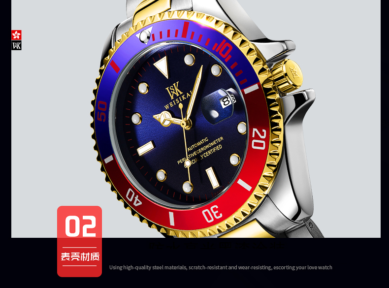 H17b7d502342c477d93a3bd3cbe772838C WEISIKAI Diver Watch Automatic Mechanical Watches Sports Top Brand Luxury Men's Diving Watches Male Wristwatch Relogio Masculino