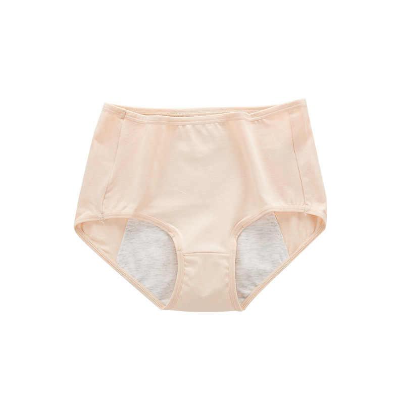 ملابس داخلية نسائية لفترة الحيض سراويل قطنية مشروط للسيدات سراويل طويلة غير ملحومة ملابس داخلية نسائية مانعة للتسرب فسيولوجية
