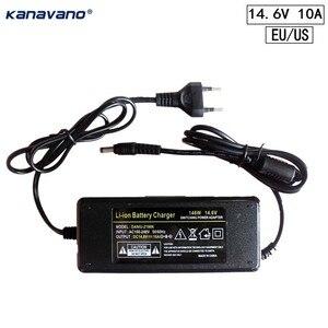 Kanavano 12V Charger 14.6v 5A