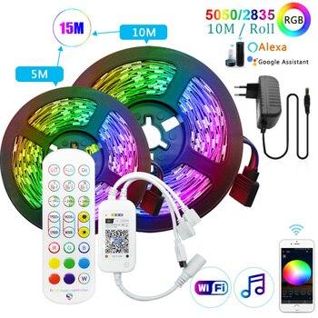 Светодиодная ленсветильник RGB, 30 м, 5050, 5 м, 10 м, без водонепроницаемой светодиодной ленты, Диодная лента 2835, светодиодсветильник s-лампа, контр...