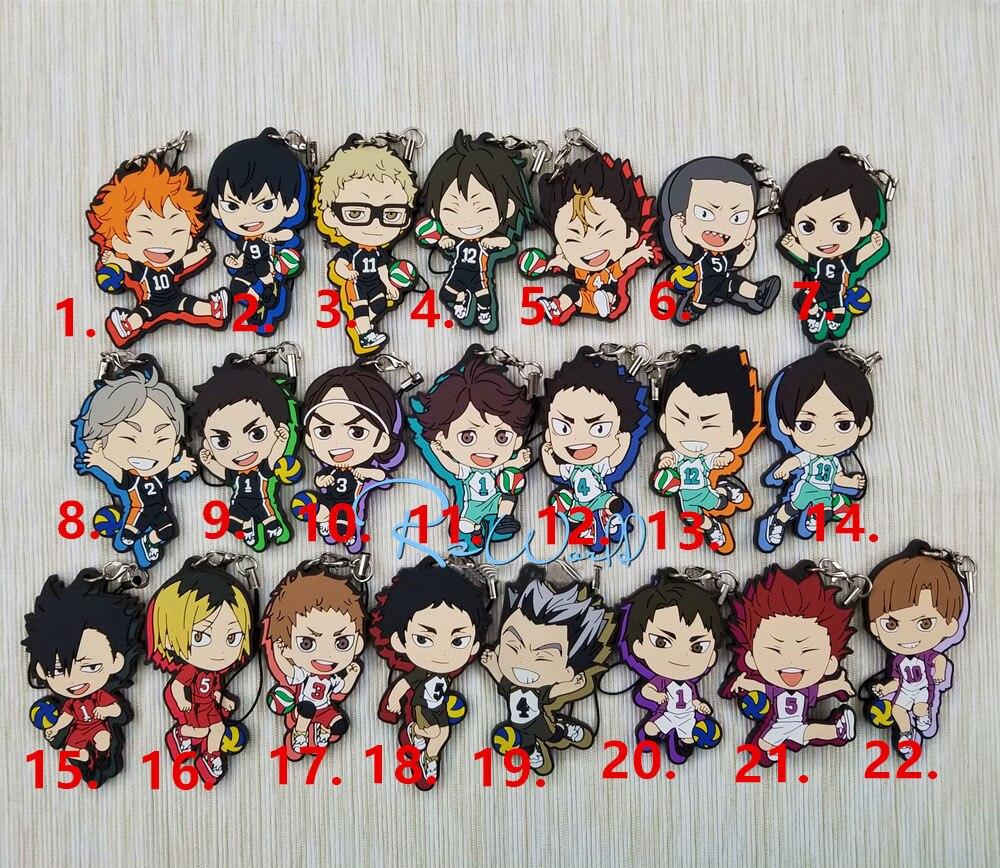 T078 Hot Japan anime haikyuu sushi rubber Keychain Key Ring Rare cosplay
