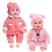 Водонепроницаемые куклы игрушки Новорожденные на все тело силиконовая