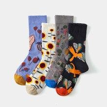 Cotton Socks Sunflower-Seed-Bird Japanese Harajuku Vintage Funny Hip-Hop Soft Women Jacquard