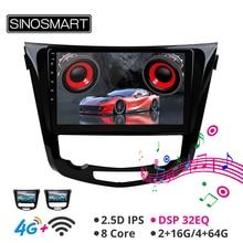 Sinosmart 8 core cpu dsp navegação carro gps player para nissan x trail/qashqai/rogue/dualis 2013 2018 suporte 360 sistema de visão