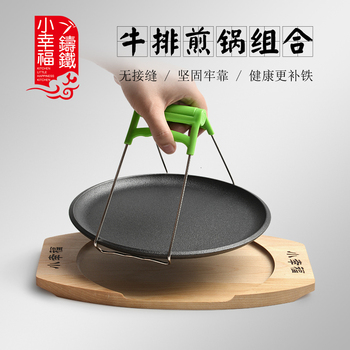 Cast iron round household fried steak plate barbecue steak pot commercial Korean BBQ roasting meat pot frying pan